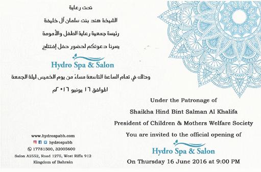Hydro Spa beauty Salon
